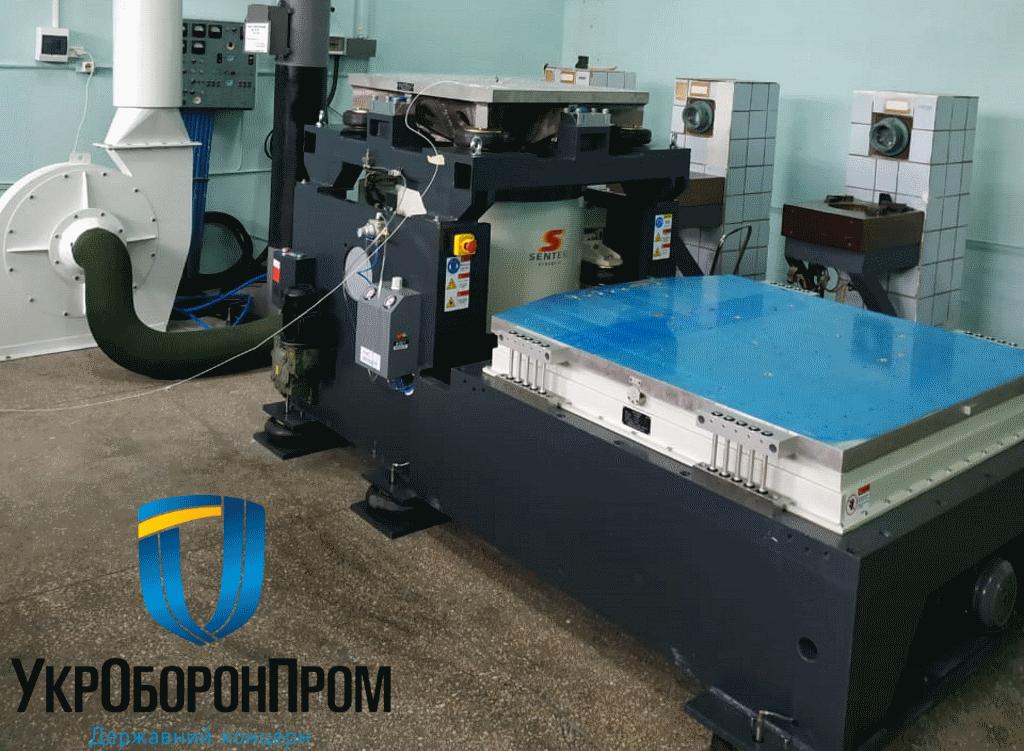 Аккредитация в Укроборонпром