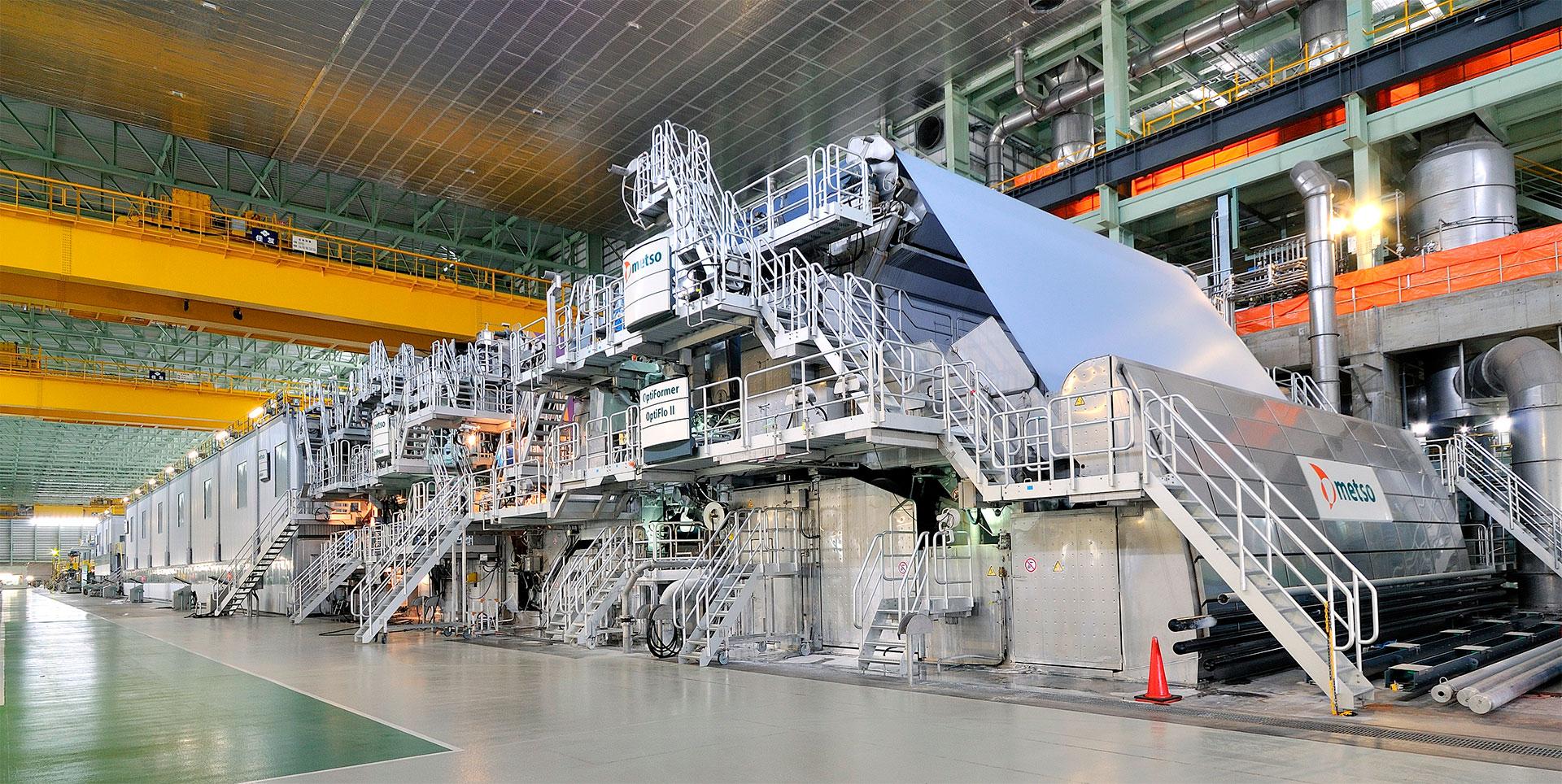 Паперова промисловість
